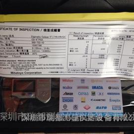 现货批发三丰ABSOLUTE防冷却液卡尺500-752