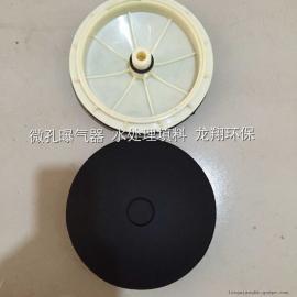 膜片式曝气器 微孔曝气盘