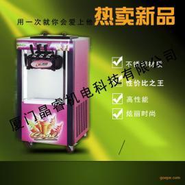 冰淇淋机出厂价