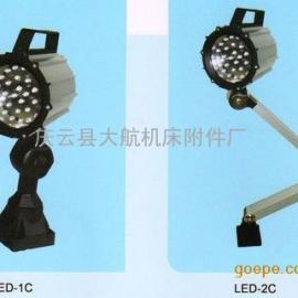 LED机床工作灯批发价格