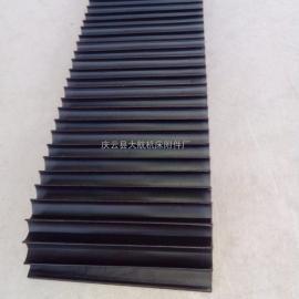 风琴防尘折布