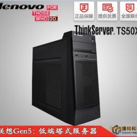 【促销】贵州联想服务器 TS50X i3/4G塔式服务器
