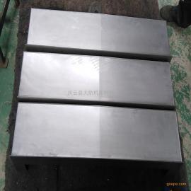 龙门刨床钢板防护罩厂家推荐