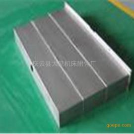 不锈钢机床防护罩厂家直销
