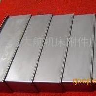龙门刨床钢板防护罩规格