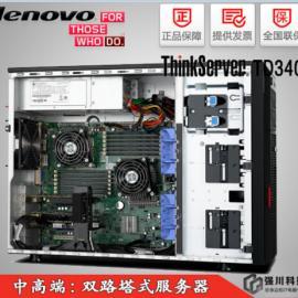 贵阳市联想服务器授权中心_TD340六核配300G sas