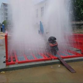 鹰潭工地平板式冲洗平台、渣土车轮胎冲洗设备