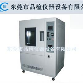 QC换气式老化试验箱