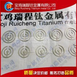 厂家直销富氢水杯用铂金钛阳极 铂钛合金电极 铂金钛电极加工