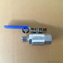 精品QGQY1-64P内螺纹卡套式气源球阀