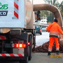 大型车载垃圾收集-落叶收集-落叶收集车-垃圾处理车价格