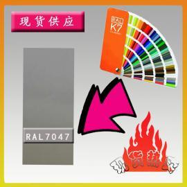 RAL7047电视灰4相近色环氧粉末涂料,高上粉率塑粉