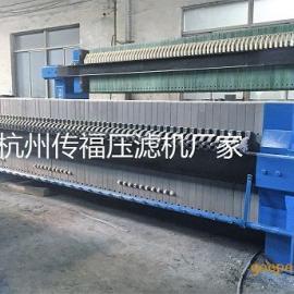 机械压紧板框压滤机 污泥压滤机 自动厢式压滤机 结构简单
