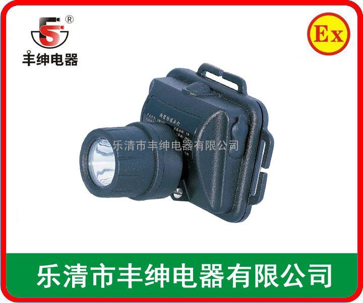 IW5130微型防爆头灯+IW5130(头戴式/帽配式)
