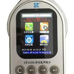 AWA5688多功用声级计 代替AWA5680