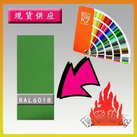 RAL6018黄绿色相近色粉末涂料,厂家直销优质塑粉