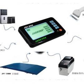10kg 0.01g 蓝牙电子秤/ERP称重系统