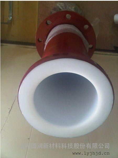 钢衬PTFE管,耐酸钢衬四氟管道