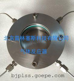 光催化LED光源