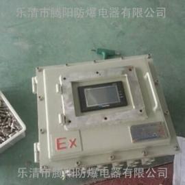 燃气仪表防爆接线箱