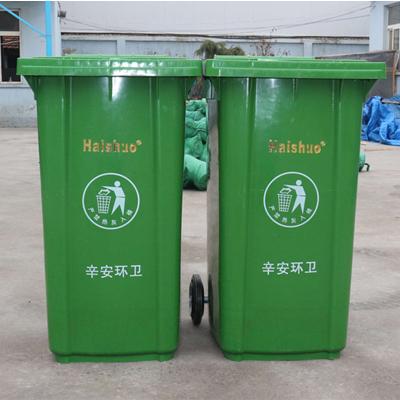 谷瀑环保设备网 垃圾桶 塑料垃圾桶 青岛海硕环保设备有限公司潍坊分