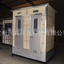 供应济南 临沂 青岛移动卫生间 移动厕所厂家 移动厕所价格