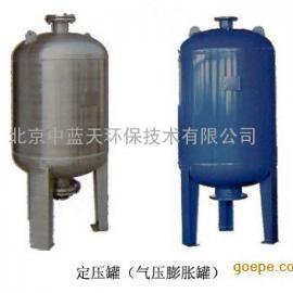 北京定压水罐