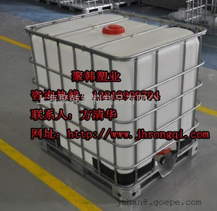 刚性塑料复合中型散装容器(IBC吨桶)