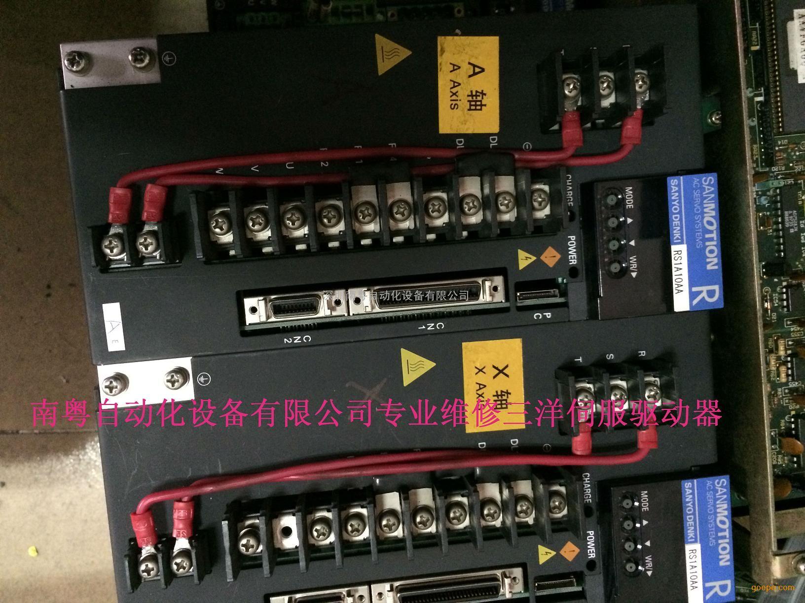 三洋伺服RS1A10AA伺服维修