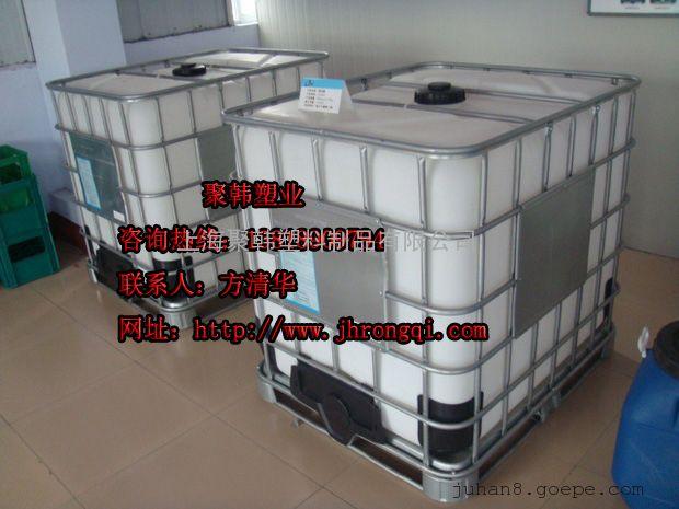 上海IBC吨桶