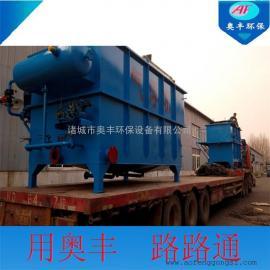 供应奥丰不锈钢溶气气浮机设备