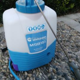 日本丸山喷雾器MSB151、背负式电动打药机