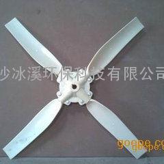 厂家批发凉水塔风机 凉水塔专用风机风叶