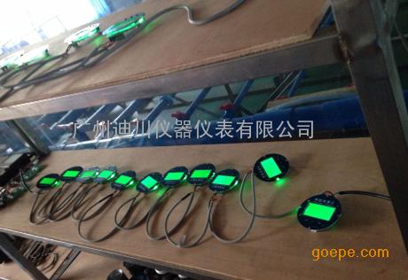 lwgb智能涡轮流量计电路板