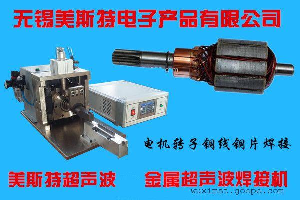 电焊接条步骤图解