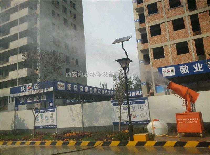 陕西省西安降尘喷雾机