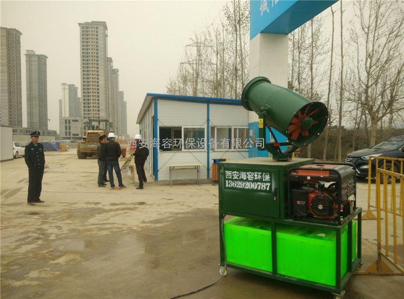 陕西省西安环保除尘风送式喷雾机