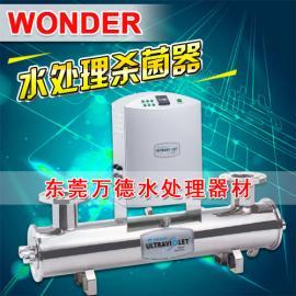 wonderlight紫外杀菌器ET-45污水处理消毒器