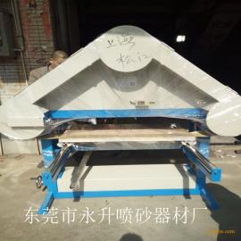 不锈钢平面拉丝机设备 砂带拉丝机 厂家价格