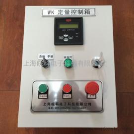PH值自动控制器