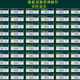 邯郸市广平县恒逸H400数据采集管理软件