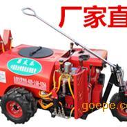 果友乐牌果园喷雾机,果树打药机,自走式风送喷雾机
