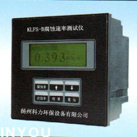 【厂家直销】水处理腐蚀速率测试仪 科力环保 实验室用