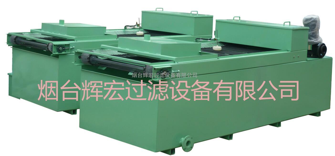 厂家直销工业磨削液平网纸带过滤机