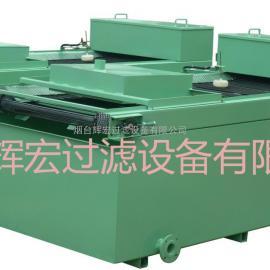 厂家直销高效新型平网纸带过滤机