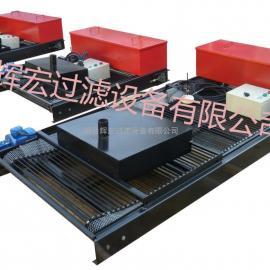 厂家直销工业切削液平网纸带过滤机