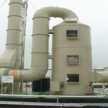 喷淋塔,废气净化设备