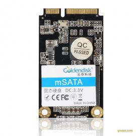 供应云存goldendiskMSATA SSD固态硬盘