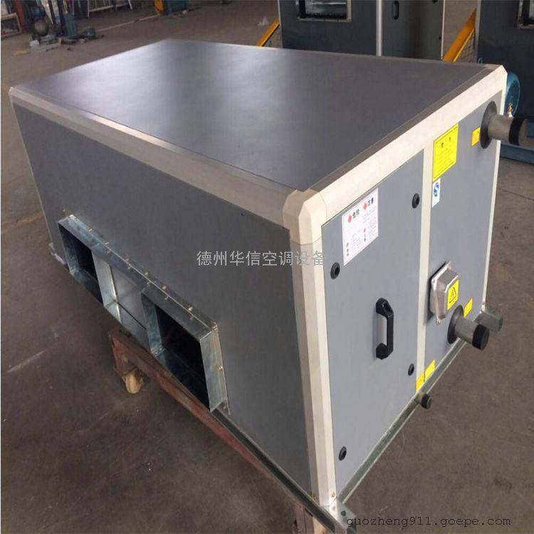 实用新型防冷桥式吊顶新风机组 远程射流空调机组 卧式全热回收图片