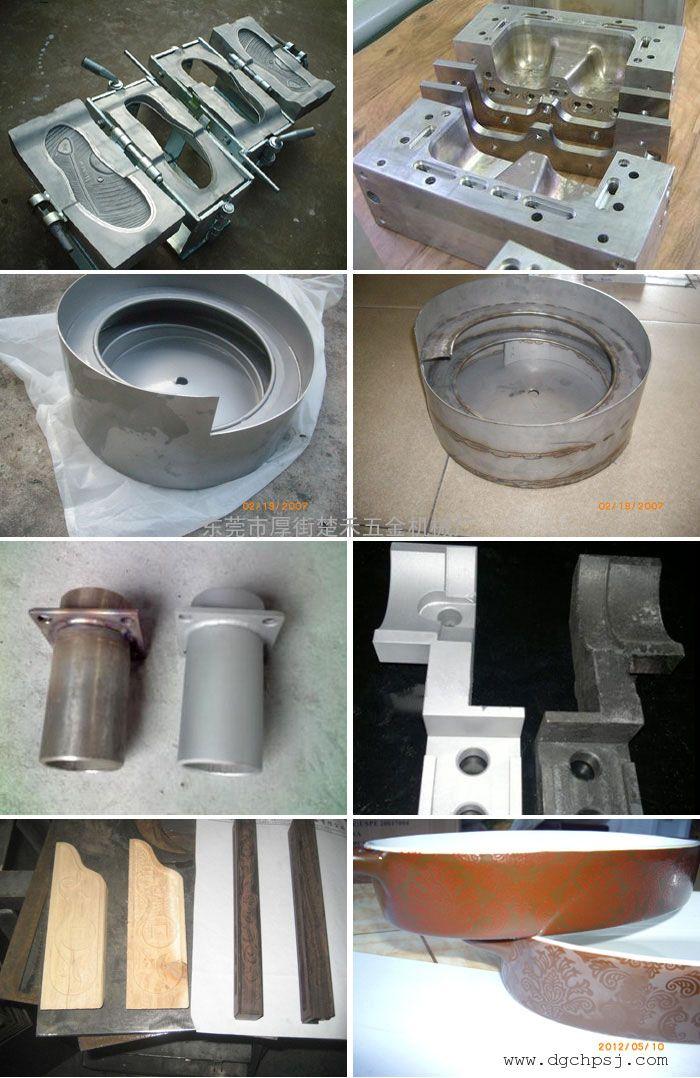 东莞樟木头喷砂加工 模具喷砂清洗加工 来样加工测试效果